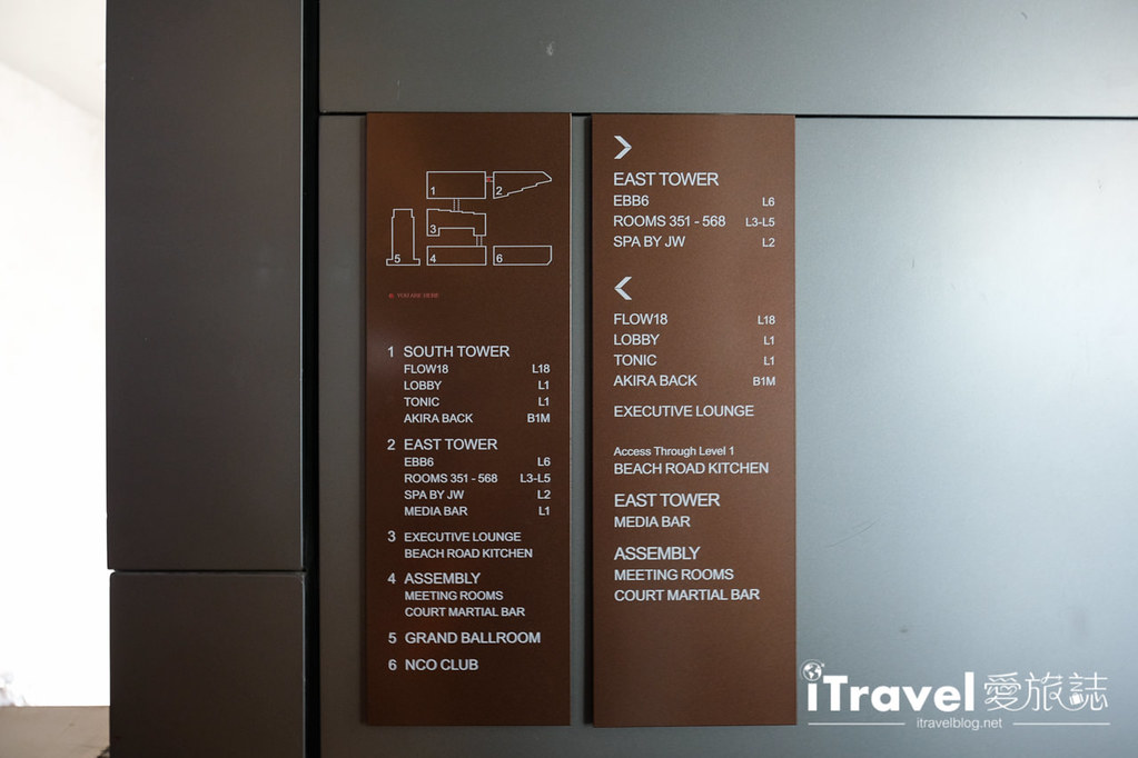 新加坡南灣萬豪飯店 JW Marriott Hotel Singapore South Beach (75)