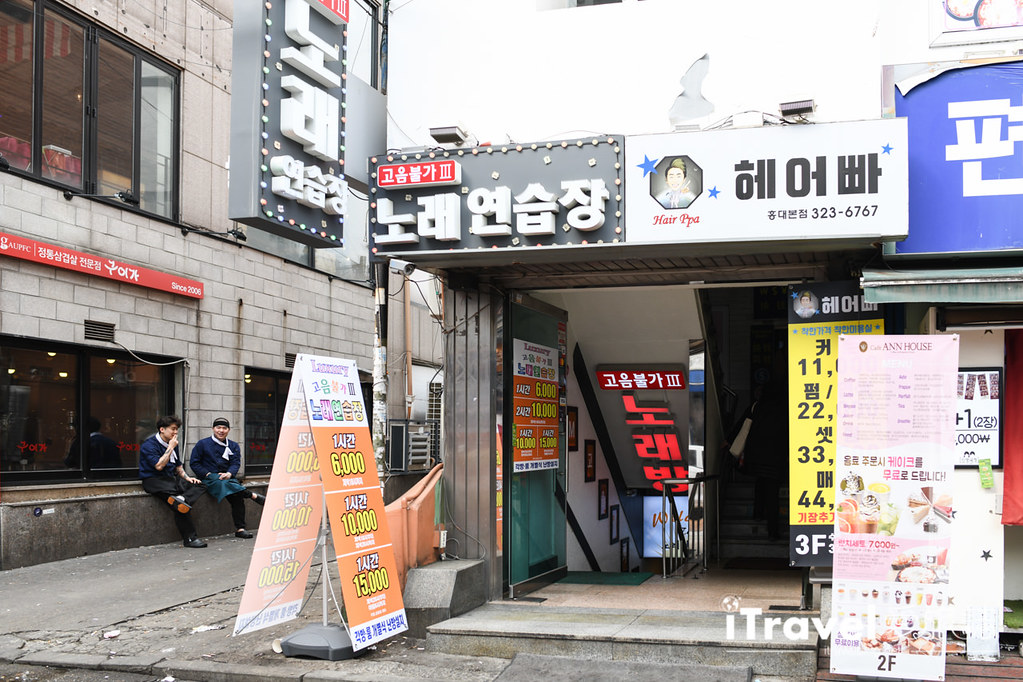 弘大商圈 Hongdae (2)