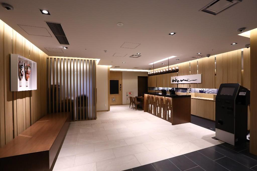 Hotel Gracery Asakusa 2