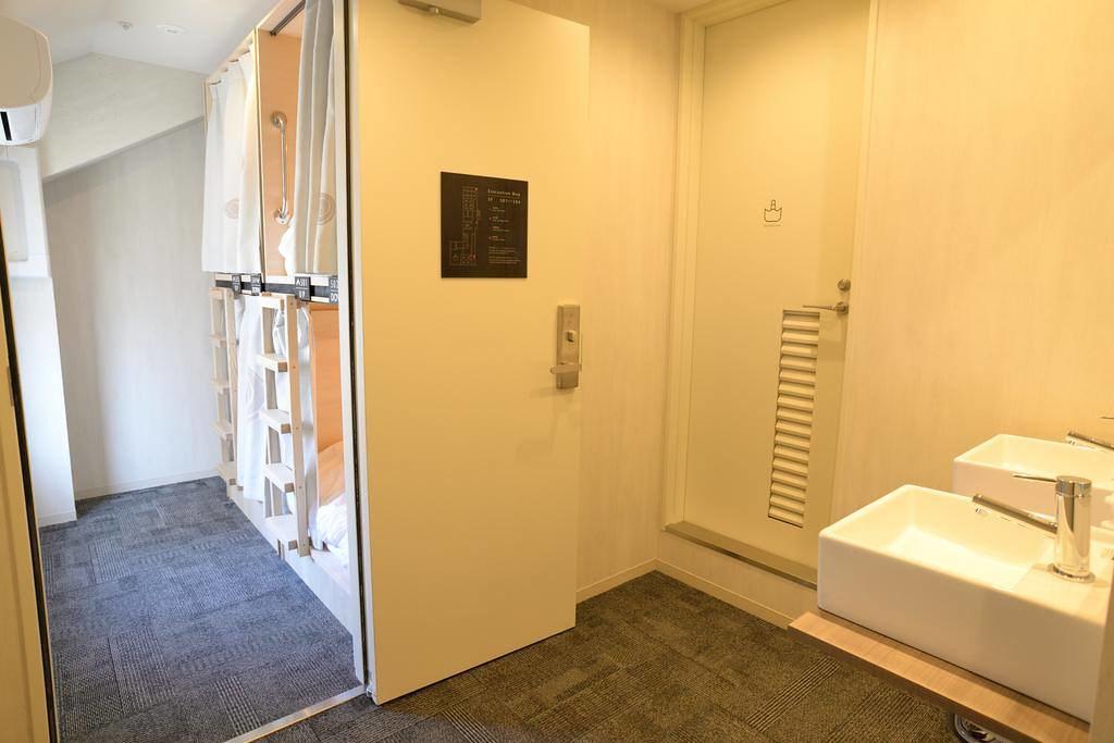 Hiromas Hotel Kotobuki 2