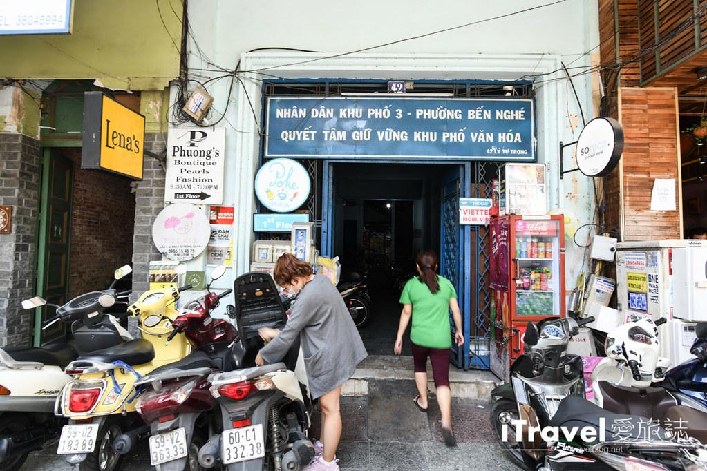 夏威夷料理餐廳 Poke Saigon (3)