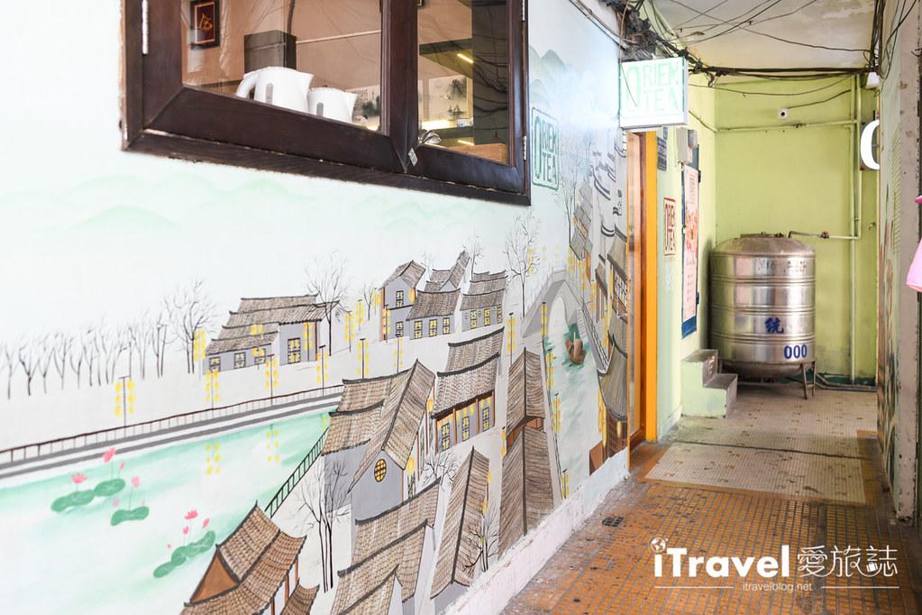 胡志明市咖啡公寓 Orient Tea (2)