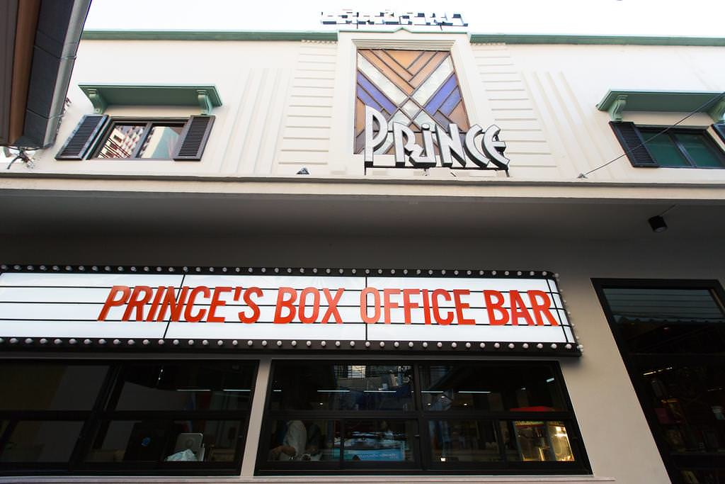 Prince Theatre Heritage Stay 1