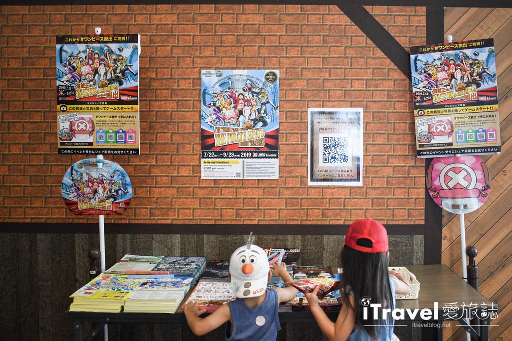 ASOBono Indoor Kids' Playground (60)