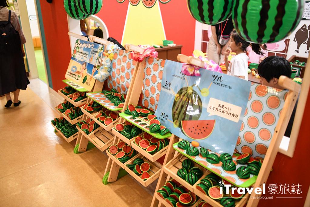ASOBono Indoor Kids' Playground (21)