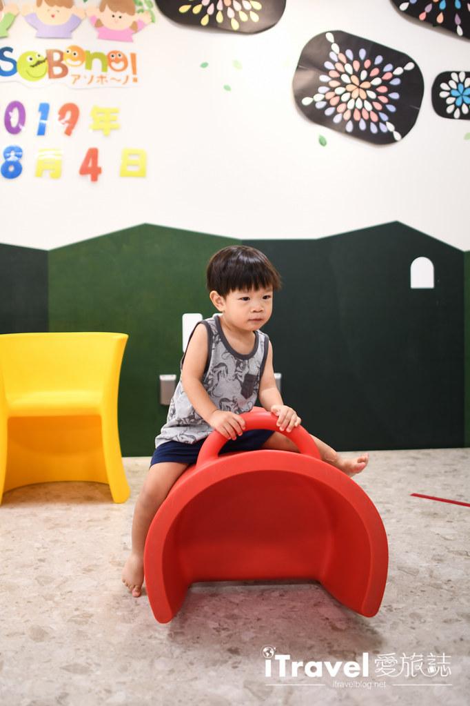 ASOBono Indoor Kids' Playground (16)