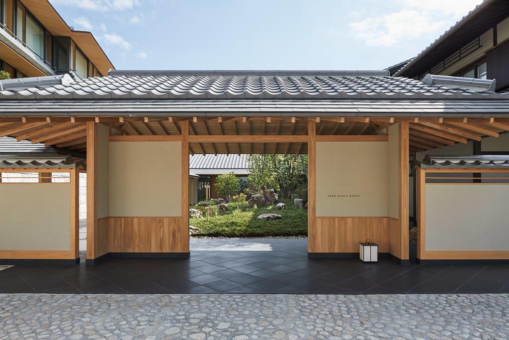 Park Hyatt Kyoto 1