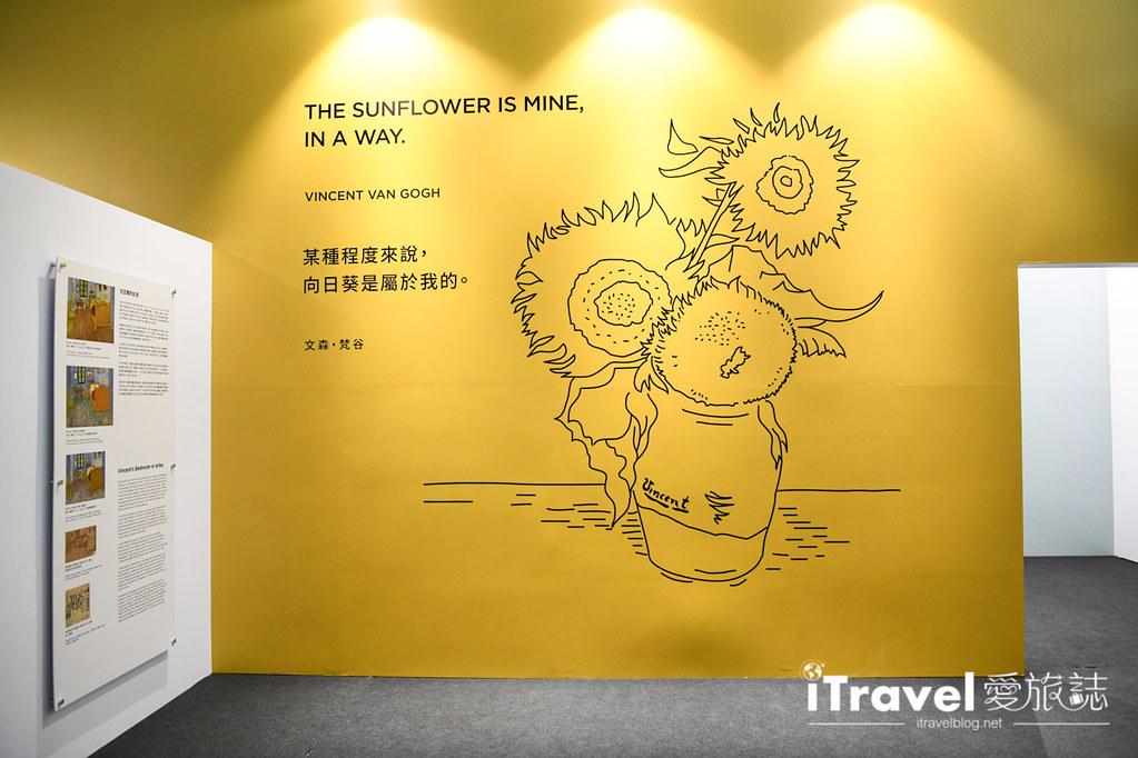 再見梵谷光影體驗展 Van Gogh Alive (9)
