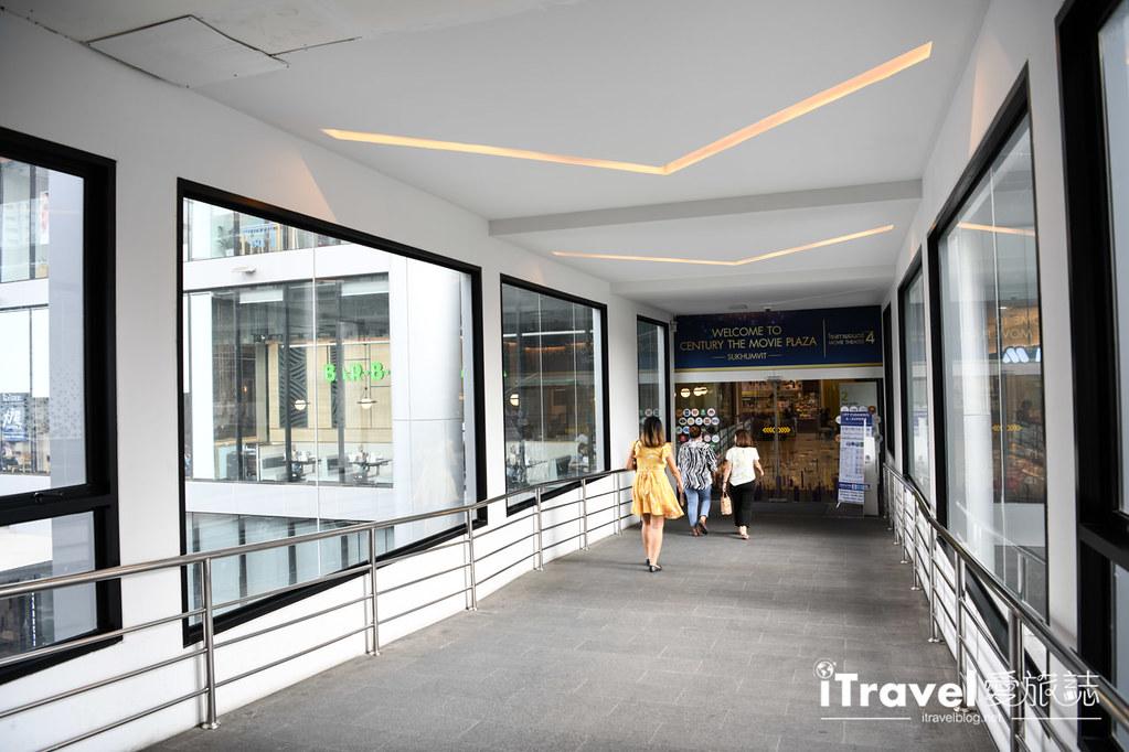 Avani Sukhumvit Bangkok Hotel (3)