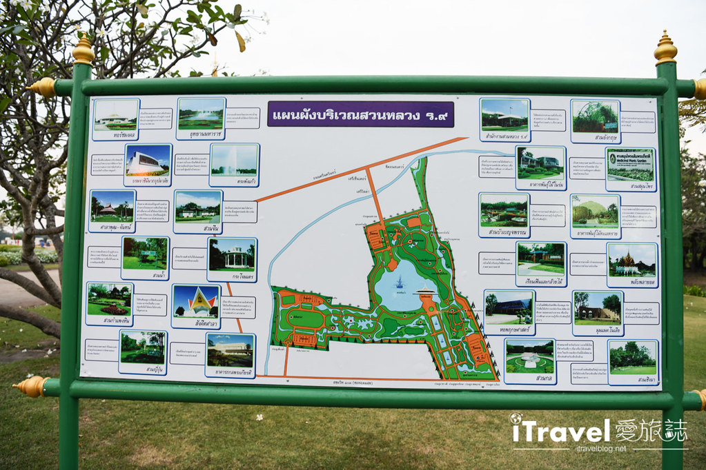 九世皇御苑 King Rama IX Royal Park (36)