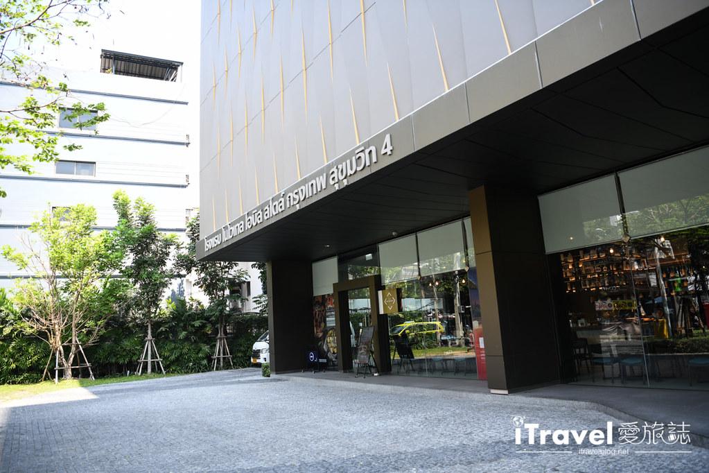 曼谷諾富特素坤逸4號酒店 Novotel Bangkok Sukhumvit 4 (3)