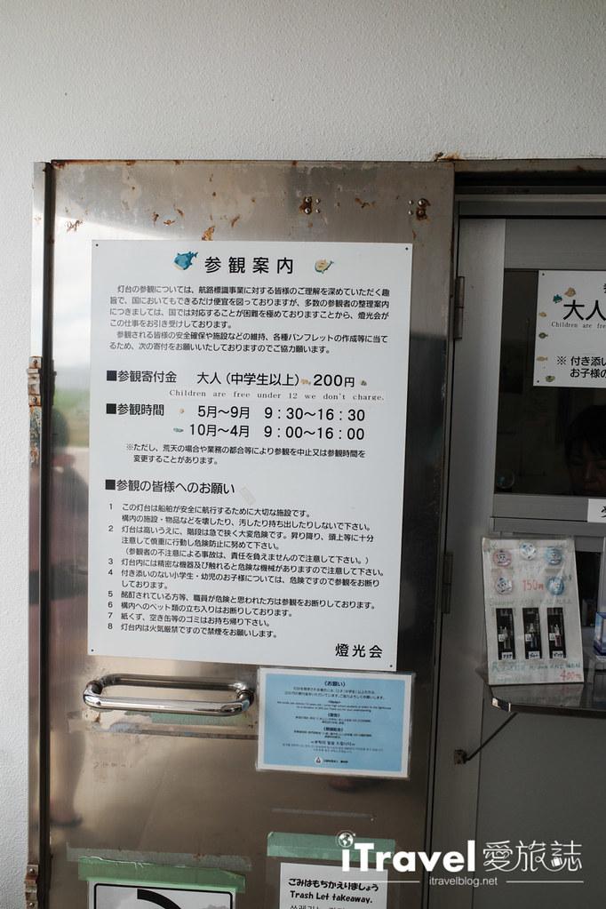 沖繩殘波岬燈塔、公園 (24)