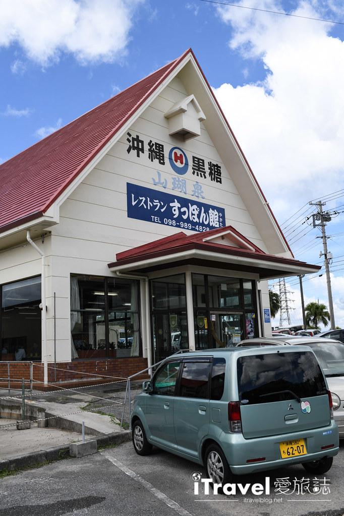 沖繩黑糖工場 (1)