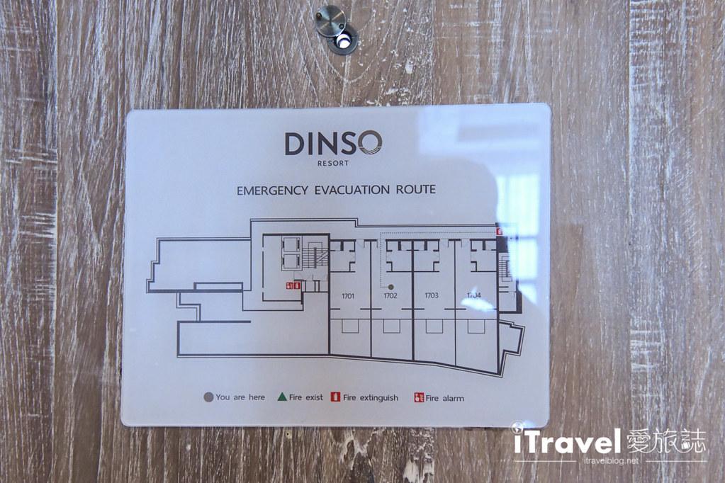 普吉島丁索度假飯店 Dinso Resort Phuket (81)