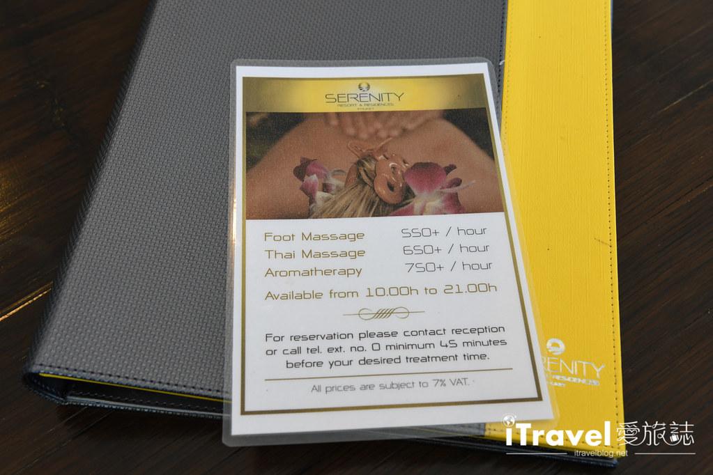 普吉島寧靜度假村及公寓 Serenity Resort & Residences Phuket (42)