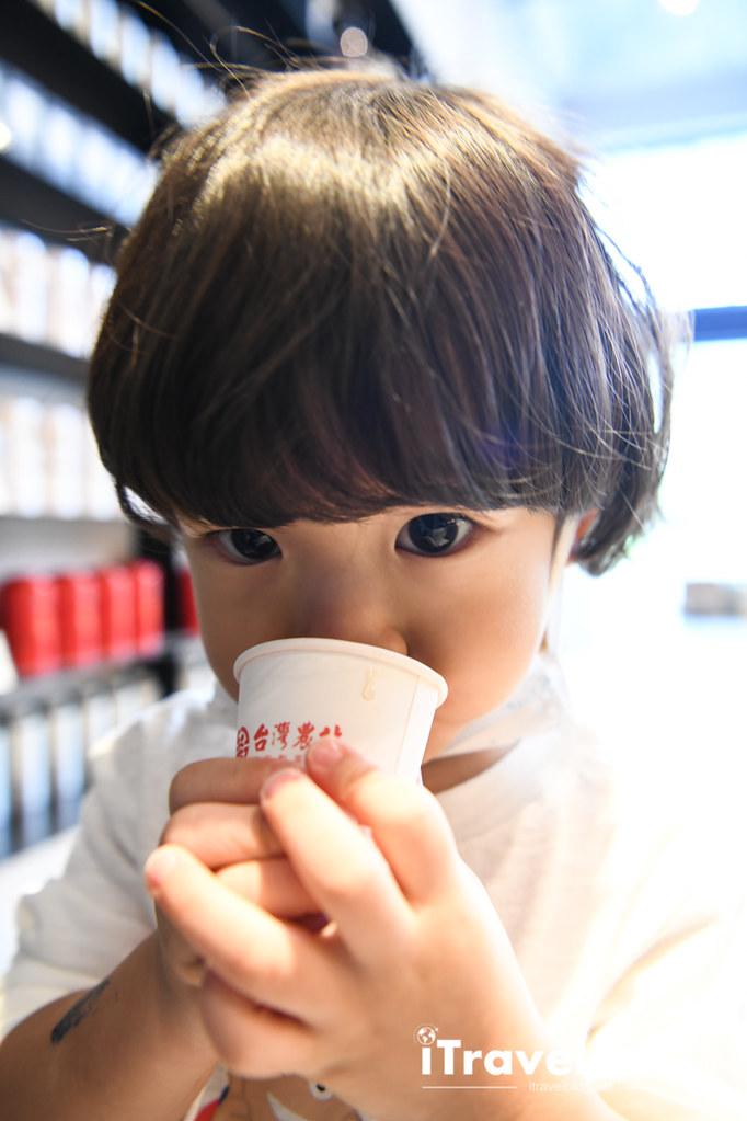 大溪老茶廠 Daxi Tea Factory (15)