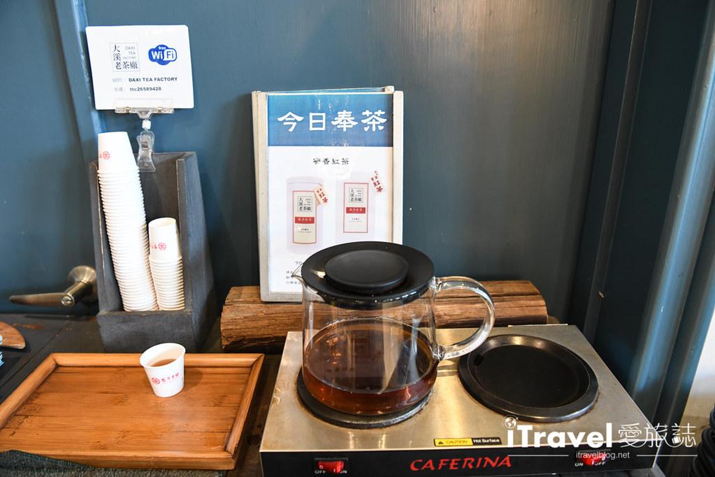 大溪老茶廠 Daxi Tea Factory (14)