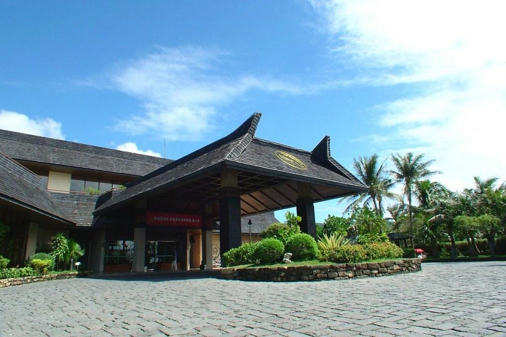 Caesar Park Hotel Kenting 1