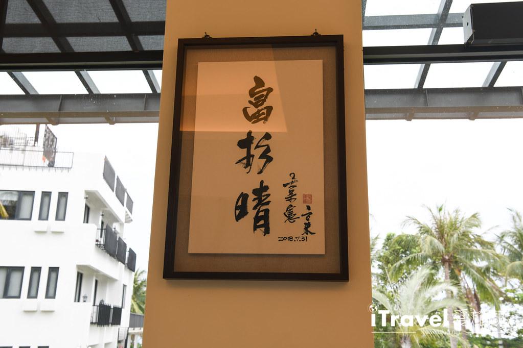 富杉晴 Rich Sunshine Inn (16)