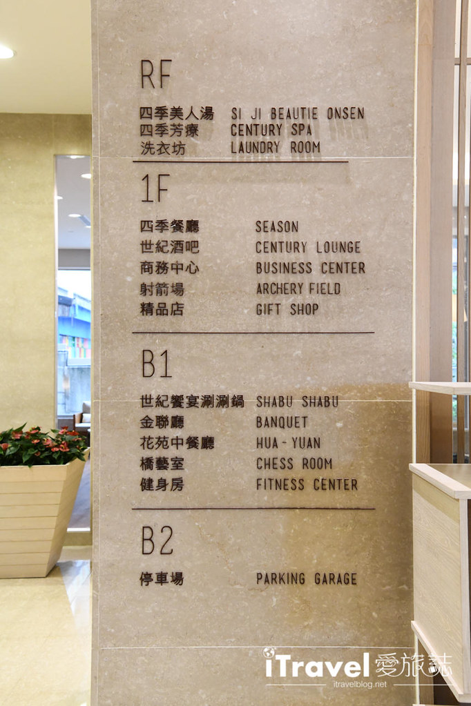 知本金聯世紀酒店 Chihpen Century Hotel (48)