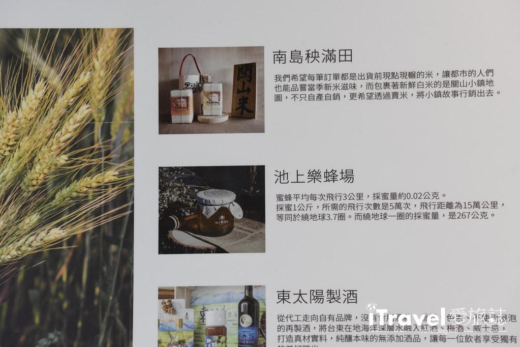 台東糖廠文創園區 (32)