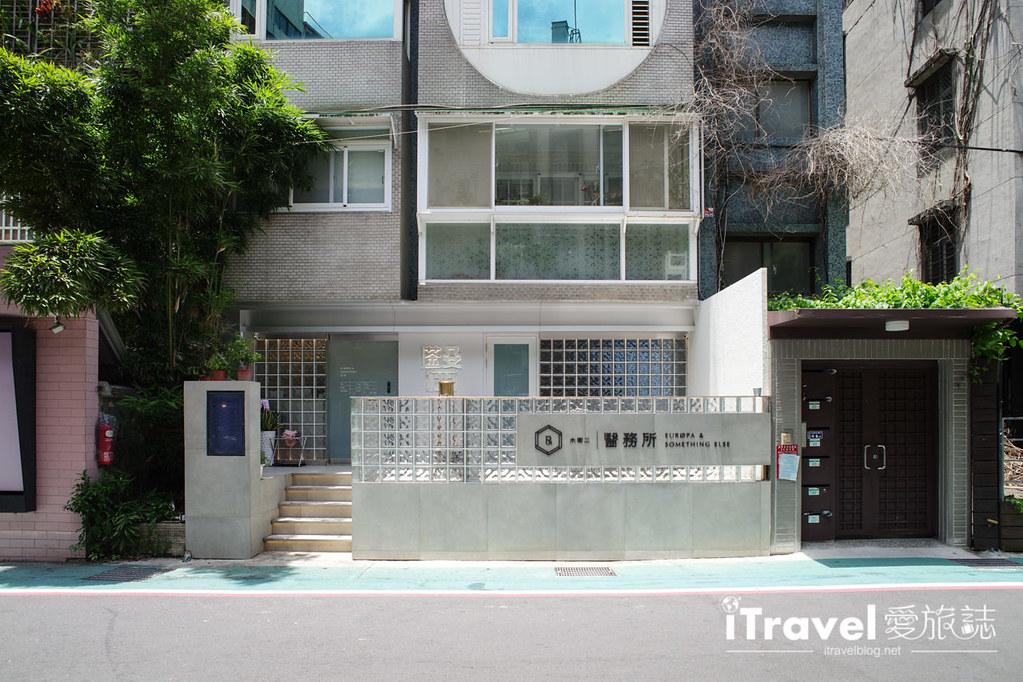 木衛二醫務所 (2)