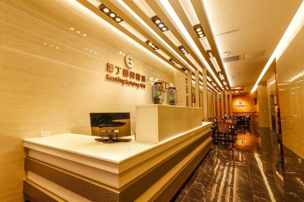 Kai-ying Hotel 2