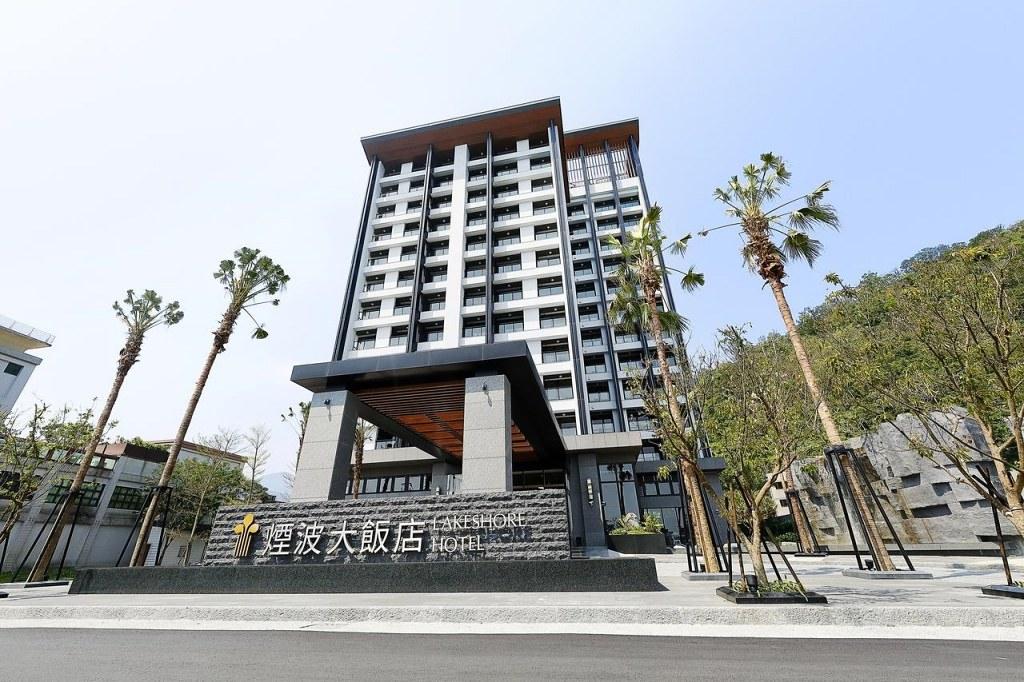 Lakeshore Hotel Suao 1