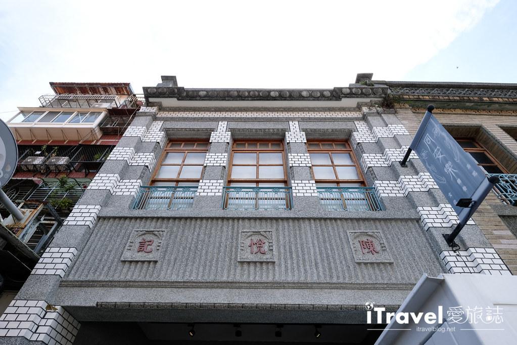老宅餐廳 同安樂 (4)