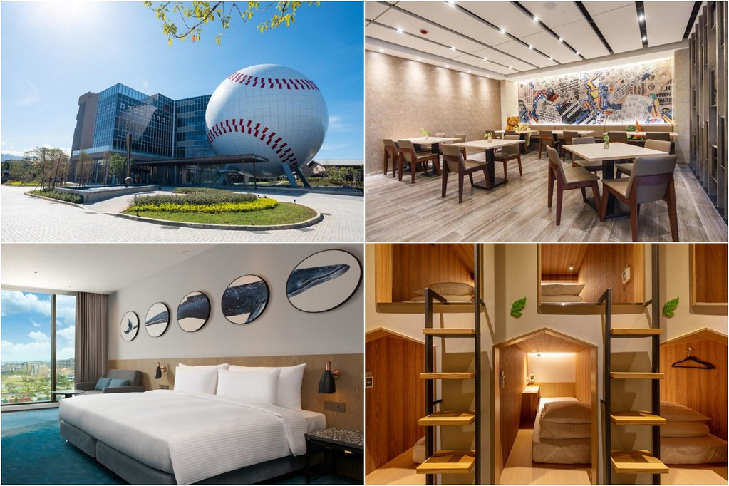 2020 Taoyuan New Hotels