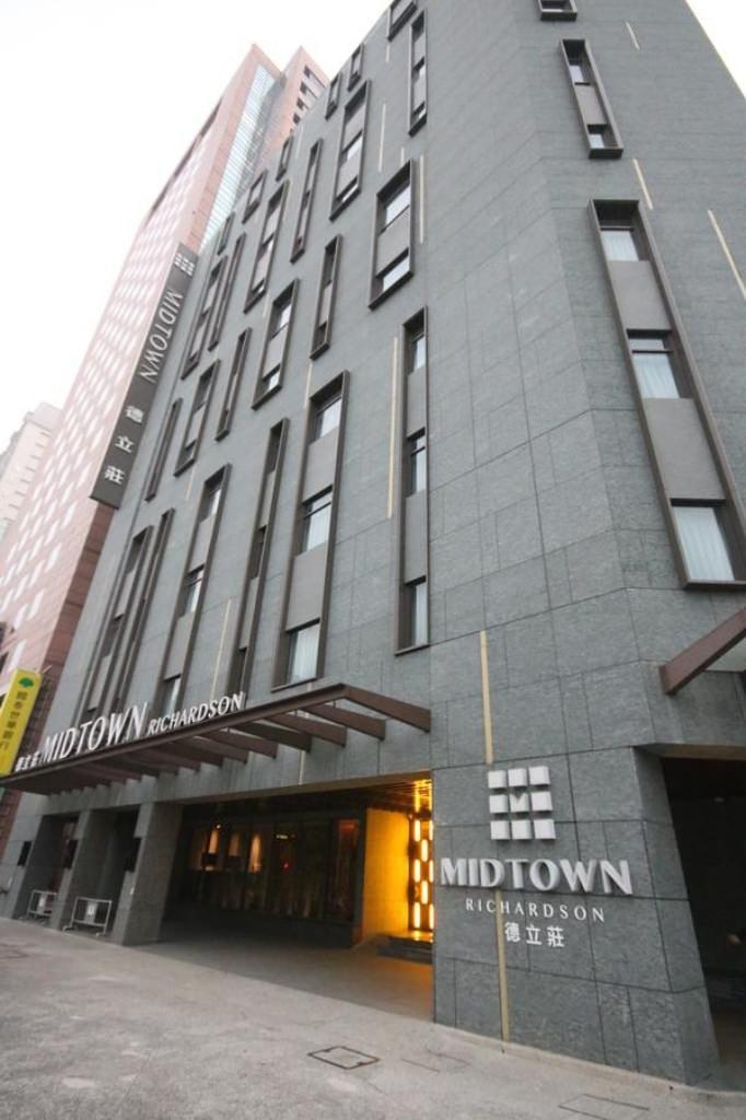 Hotel Midtown Richardson - Kaohsiung Bo Ai 1