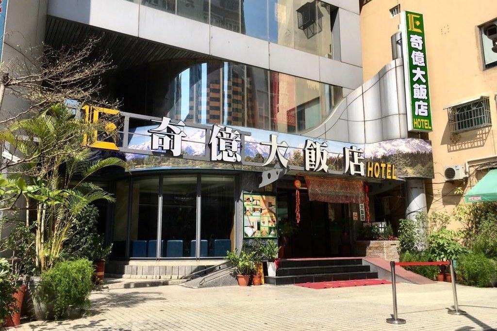E Hotel 1