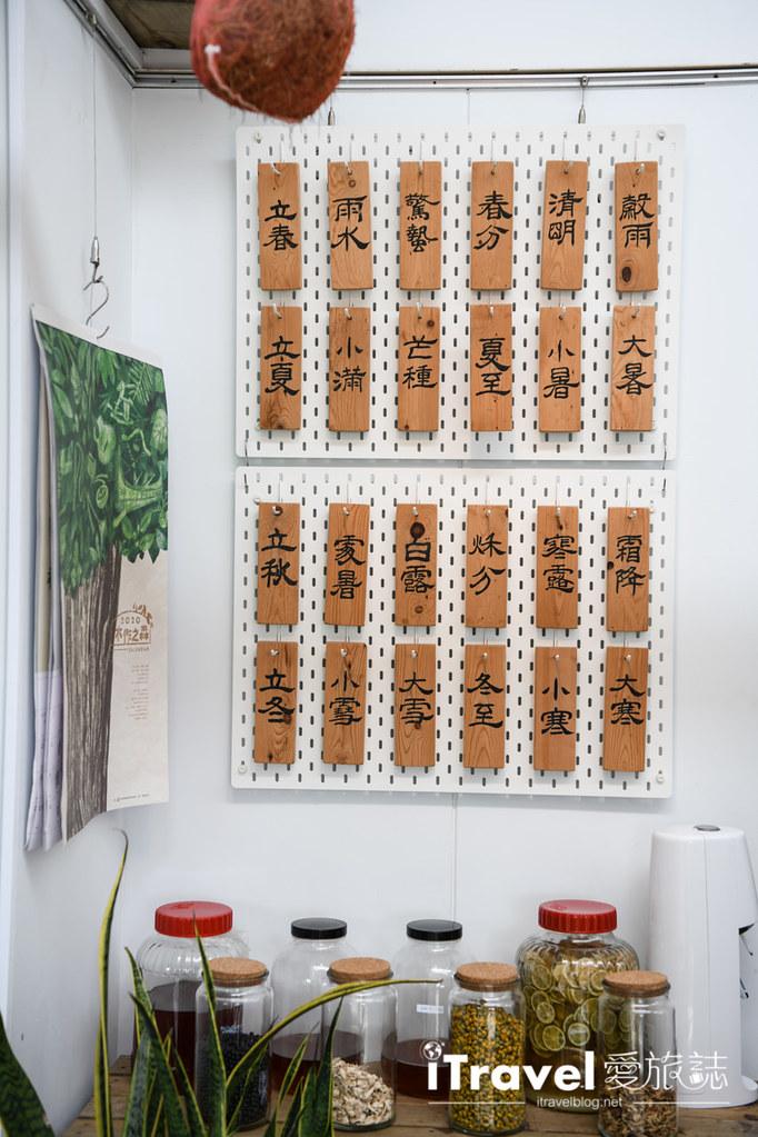 野事草店 Wild Herbs Gallery (37)
