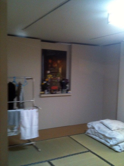 at home in japan exhibition