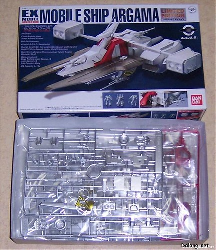 EX2006 {Coating-Limited} - Mobile Ship Argama (1)