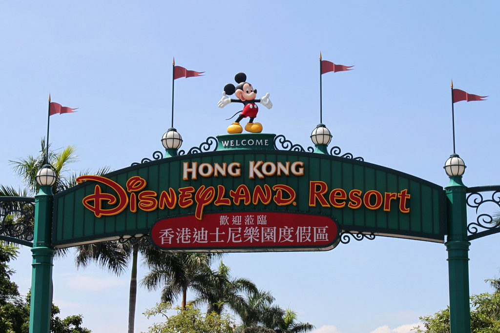 Image result for disney hong kong