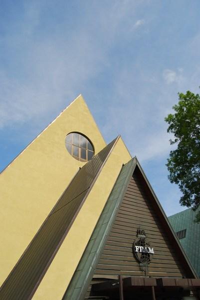 El Museo Fram de Oslo