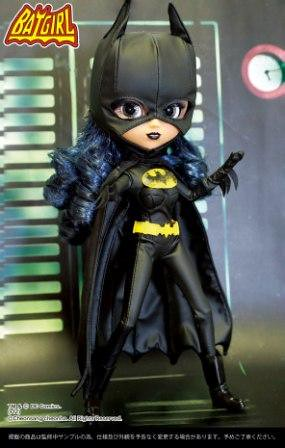 Batgirl Japanese Wonder Festival Exclusive