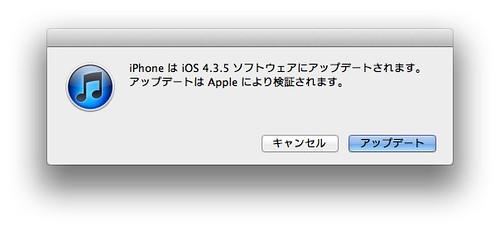 スクリーンショット 2011-07-26 2.44.24