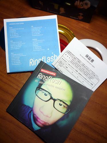 Lomography Ringflash 009