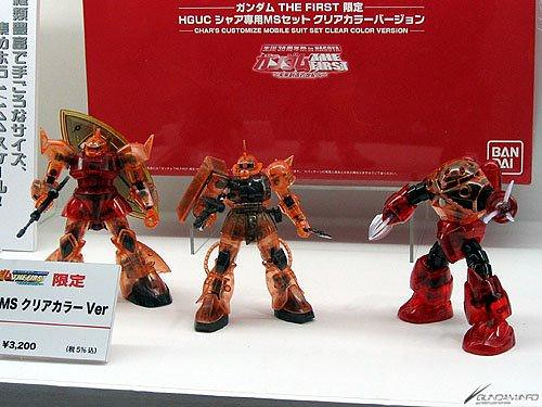 HG2009 {Clear-Limited} Zaku-II + Z'Gok + Gelgoog (1)