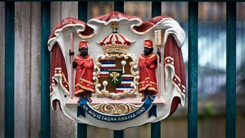 Hawaiian Coat of Arms on ʻIolani Palace Gate