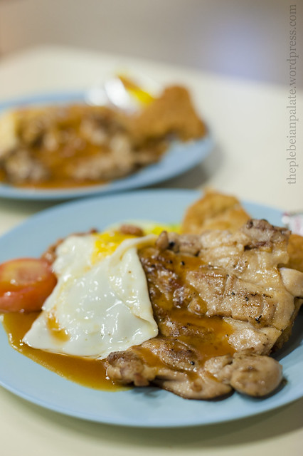 Chicken Chop @ Tanglin Halt