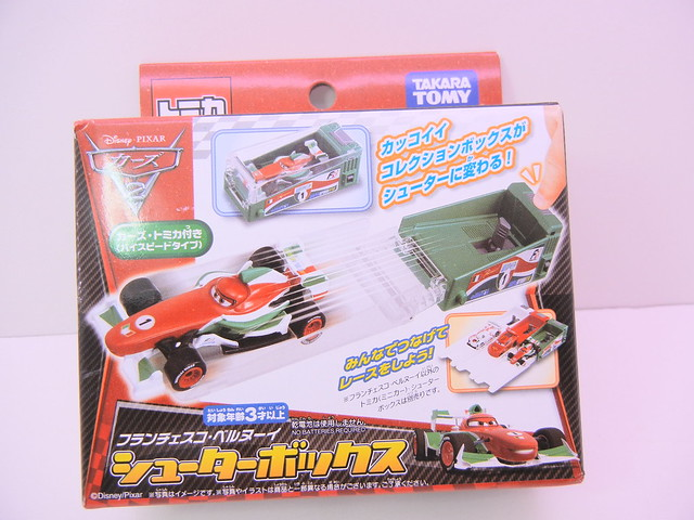 disney cars 2 tomica francesco bernoulli launcher (1)