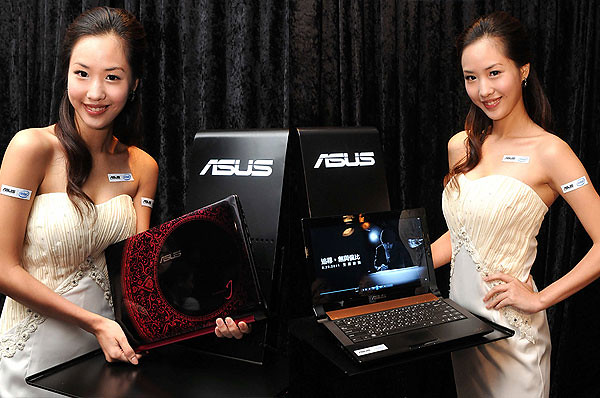 The Jay Chou designed, limited edition Asus N-series netbook