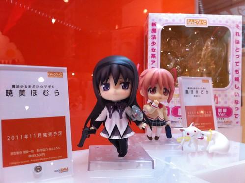 Nendoroid Homura Akemi and Kaname Madoka: School Uniform version