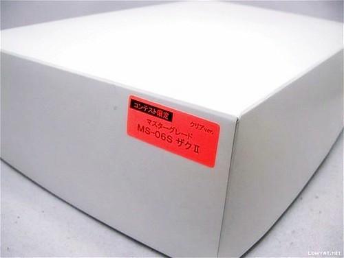 MG {Clear-Award} - Zaku II Char's (2)