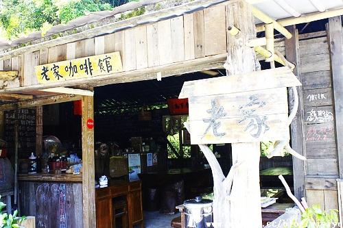 [美食.台南]老家咖啡~再訪東山咖啡之鄉 @VIVIYU小世界