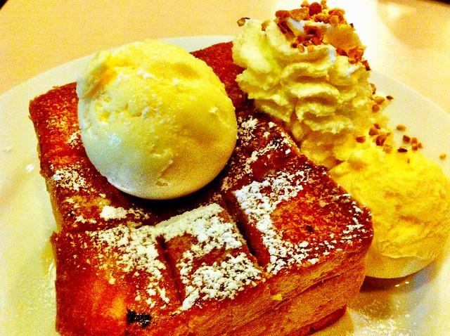 After You: Shibuya Honey Toast