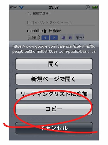 PRsbp_2011-11-08 15_39_07 +0000